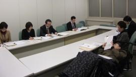 東京都との交渉14.2.27