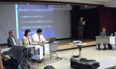 JD政策会議2014全体