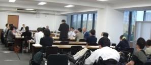 第一回障害者総合支援法対象疾病検討会14.8.27