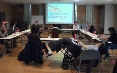 東久留米の福祉を語る会2014