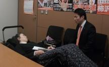 柿沢未途議員への陳情15.2.25