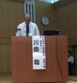 日弁連シンポジウムHP川島聡岡山理科大准教授
