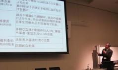 基本合意・骨格提言の実現をめざす全国集会15.11.10佐藤先生HP