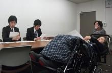 難病対策課との交渉15.12.9HP