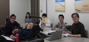 タニマーの会の勉強会16.1.16