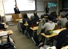 JD連続講座2015三回目16.3.22藤井さん