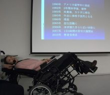 JPPaCでの講演16.4.15私
