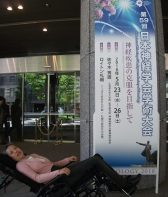 18.5.24札幌の神経学会に患者会ブース出展①