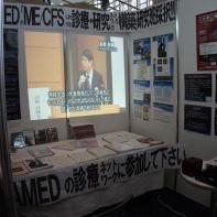 18.5.24札幌の神経学会患者会ブース出展③